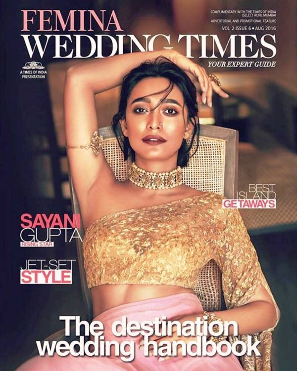 Sayani Gupta on the Cover of a Magazine