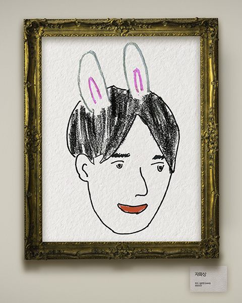 Self-Portrait by Suho
