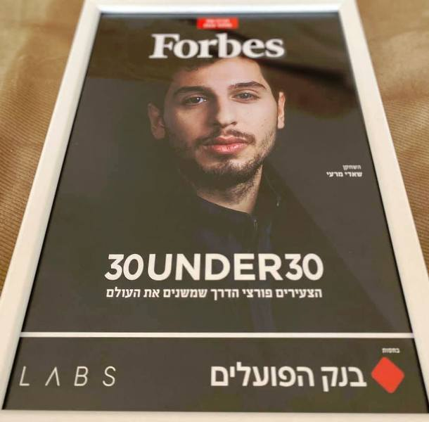 Shadi Mar'i Listed in Forbes
