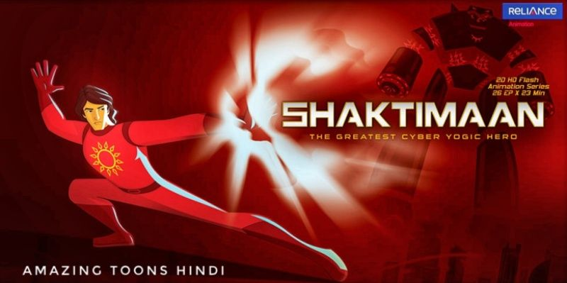 Shaktimaan The Animated Series