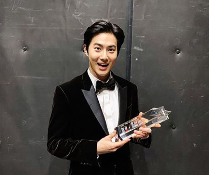 Suho with his DIMF Award