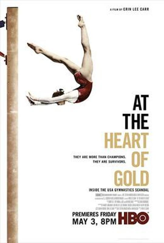 HBO Documentary Film At The Heart of Gold