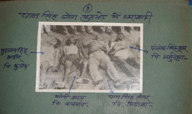 Paan Singh Tomar and His Men After Being Killed in the Police Encounter