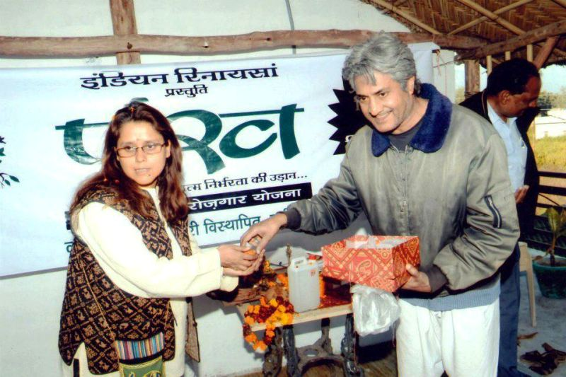 Sarvadaman D Banerjee and His Wife Alankrita Banerjee Distributing Sweets at the NGO Pankh