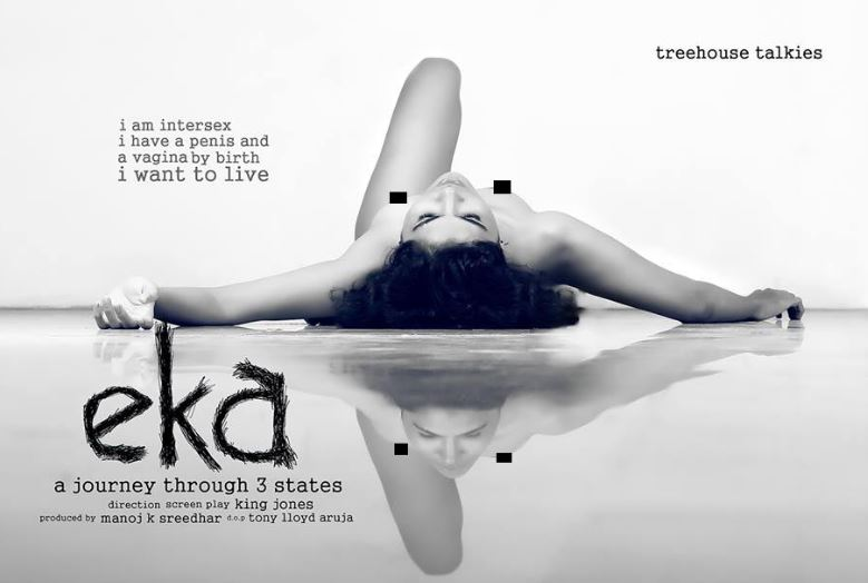 Another poster of 'Eka'