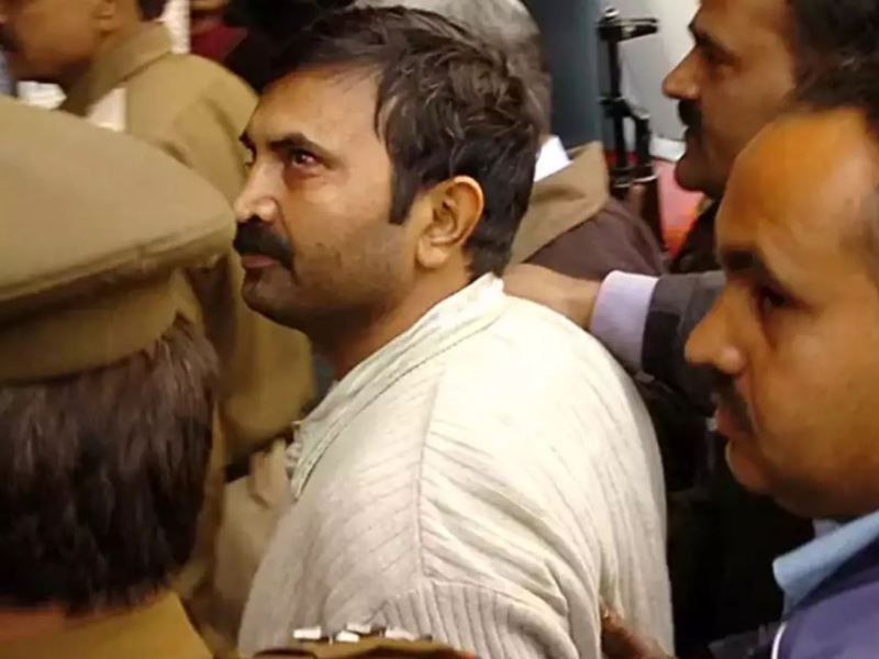 Brijesh Singh After Being Arrested by Mumbai Police