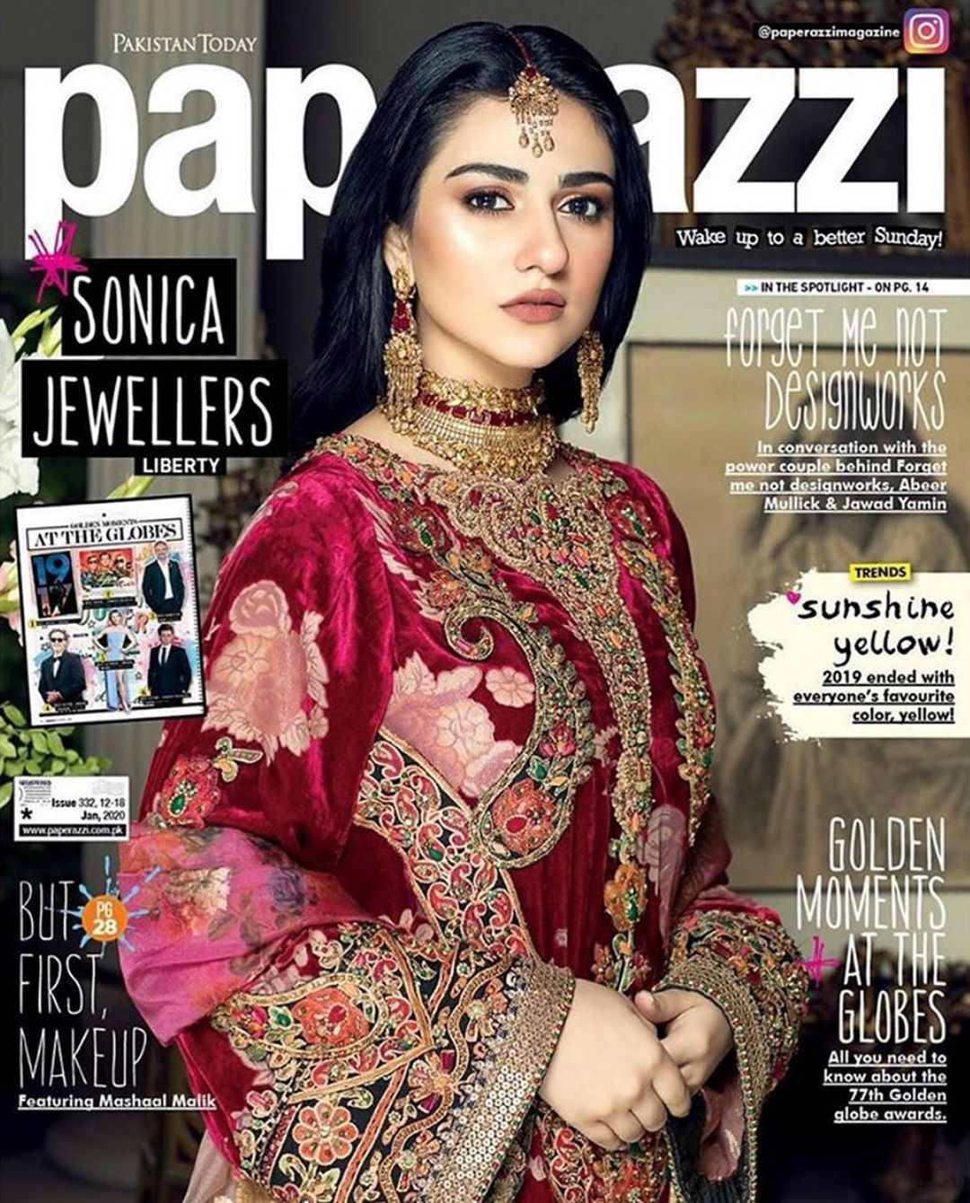 Sarah Khan on the cover of Paprazzi magazine