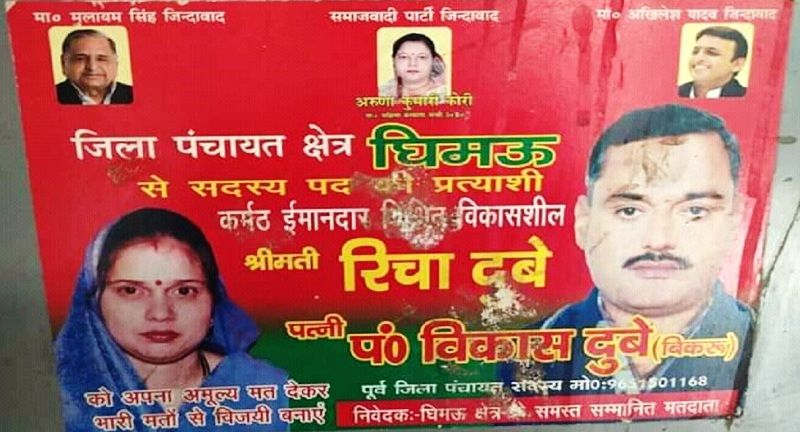 Vikas Dubey and His Wife Richa Dubey on a poster of Samajwadi Party