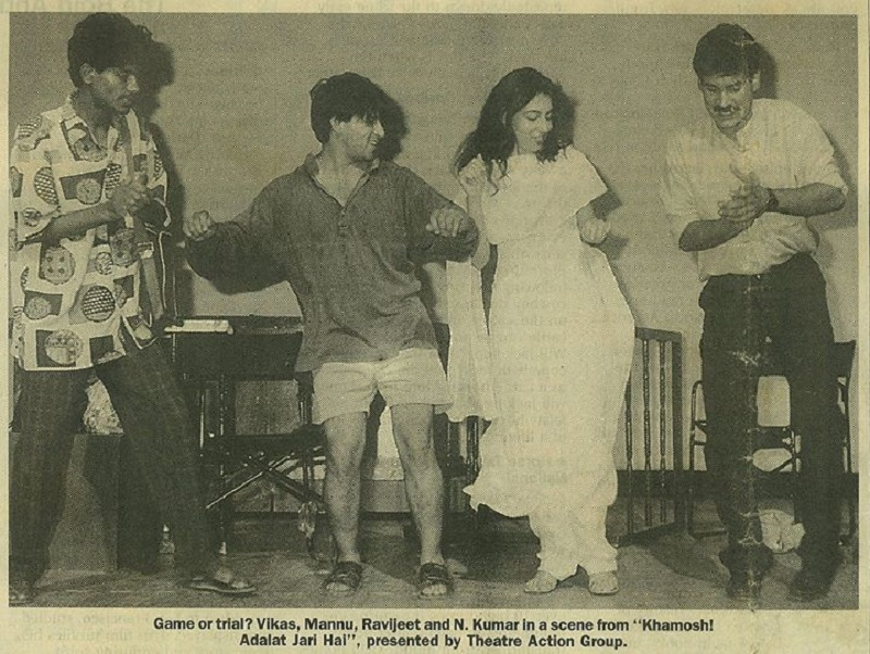 Vikas Kumar in a Theatre Play