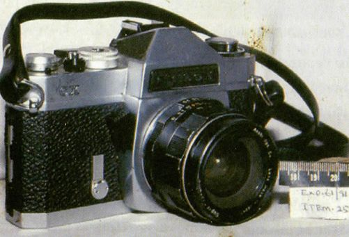 Camera of S. Haribabu