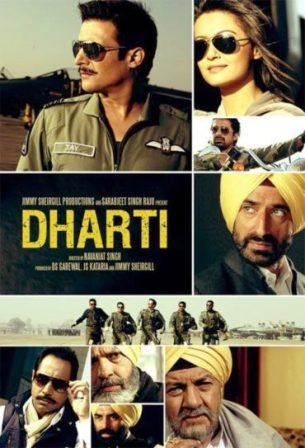 Dharti Poster
