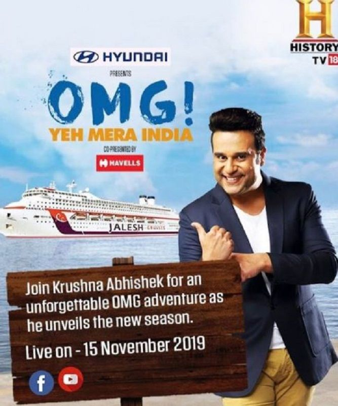 Krushna Abhishek in OMG! Yeh Mera India