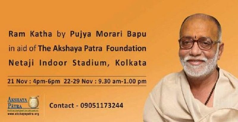 Morari Bapu's Katha for Akshaya Patra Foundation