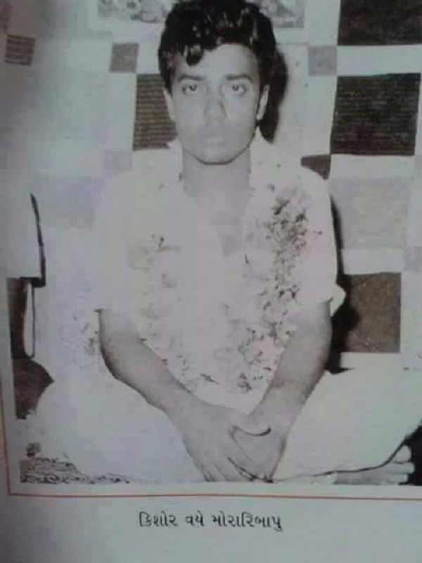 Morari Bapu's Old Picture