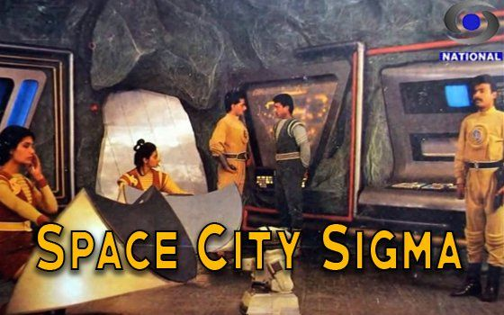 Space City Sigma