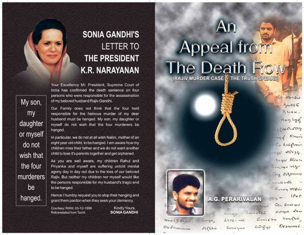 Cover of A G Perarivalan's book, An Appeal From The Death Row (Rajiv Murder Case — The Truth Speaks)