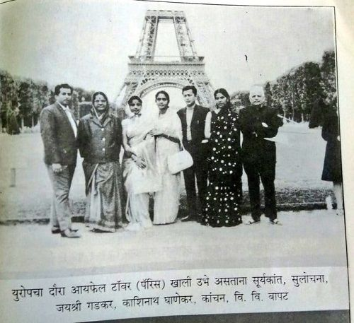 Dr. Kashinath Ghanekar With His Family