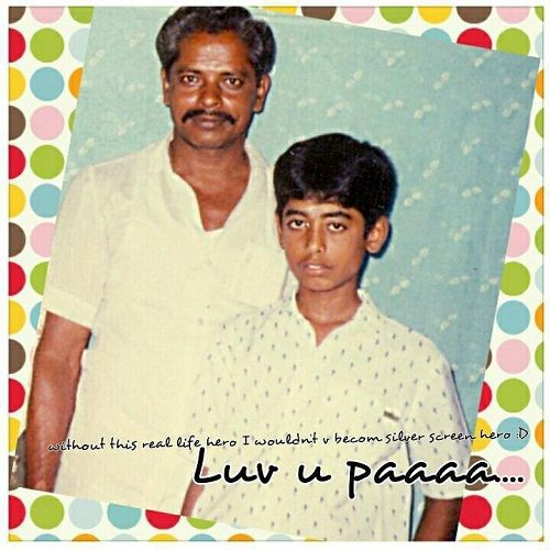An Old Picture of Aari Arjuna With His Father