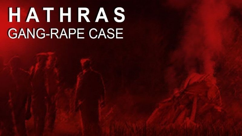 Hathras Gang Rape Case