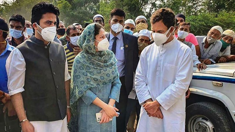 INC leader Rahul Gandhi along with Ahmed Patel's son and daughter at last rites ceremony of Ahmed Patel