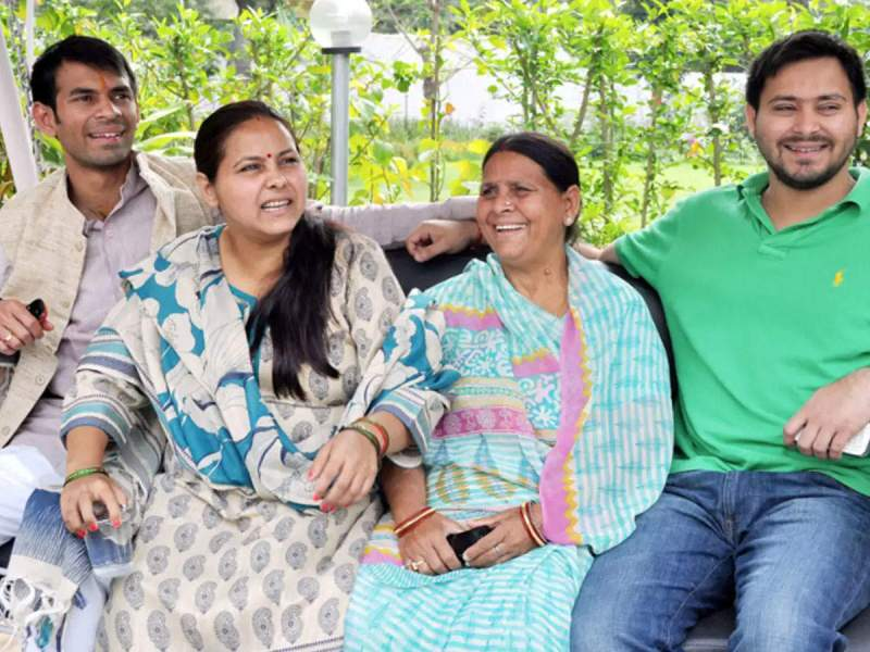 In picture from left Tej Pratap Yadav, Misa Yadav, Rabri Devi, and Tejashwi Yadav
