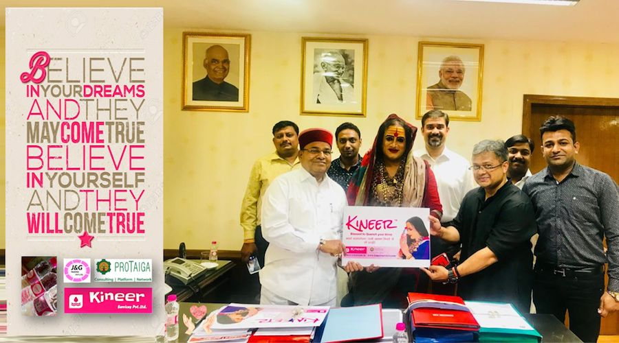 Laxmi Narayan Tripathi at the Launch Ceremony of Kineer