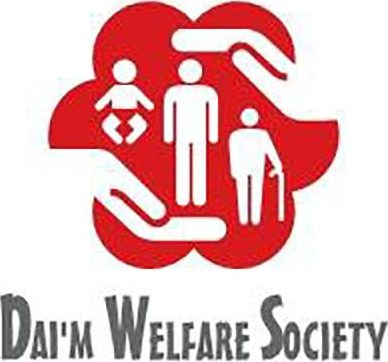Logo of DAI Welfare Society