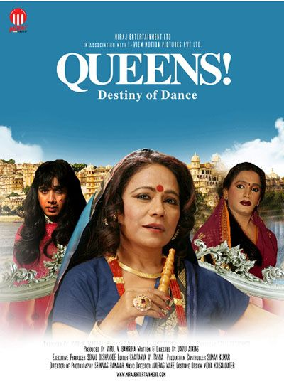 Queens! Destiny Of Dance (2011)