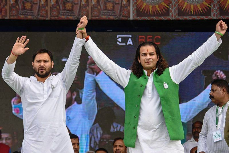 Tejashwi Yadav with his elder brother Tej Pratap Yadav