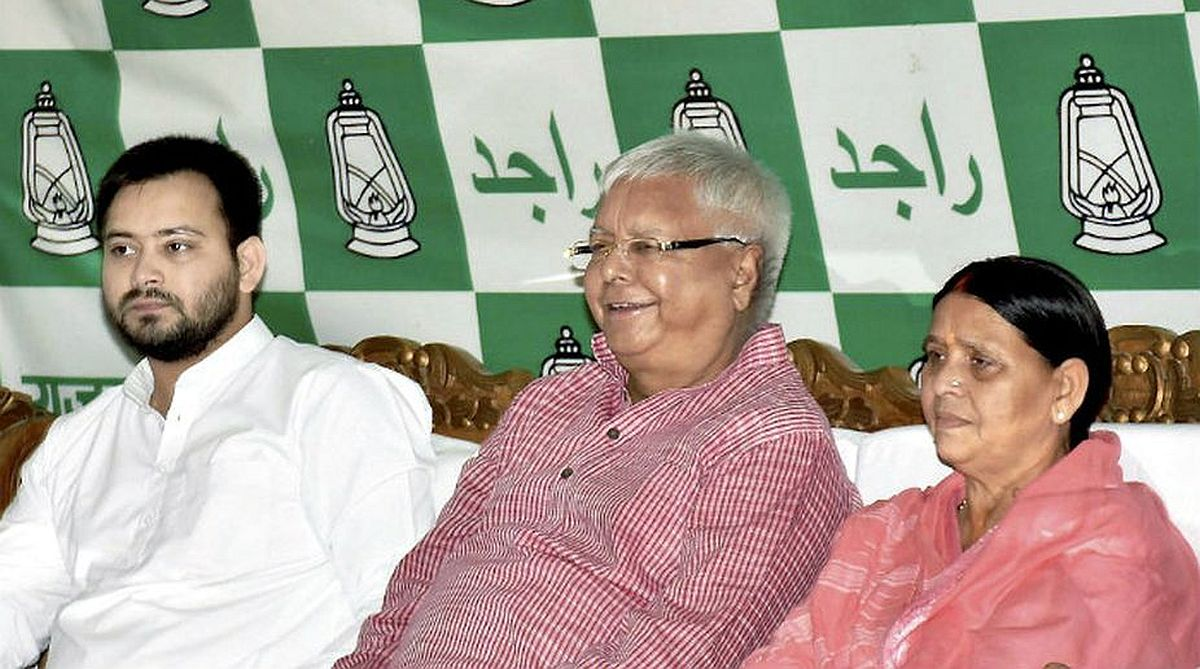 Tejashwi Yadav with his parents, Lalu Yadav and Rabri Devi