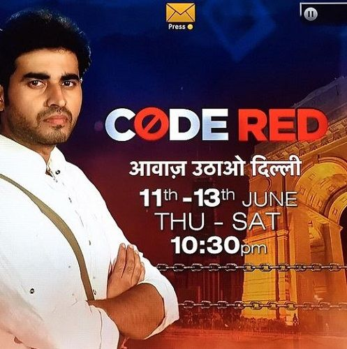 Yash Sinha in TV Serial Code Red