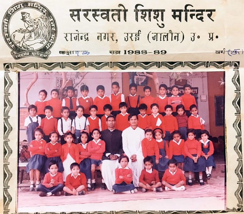 A school class group picture featuring Saurabh Dwivedi when he was in the first class