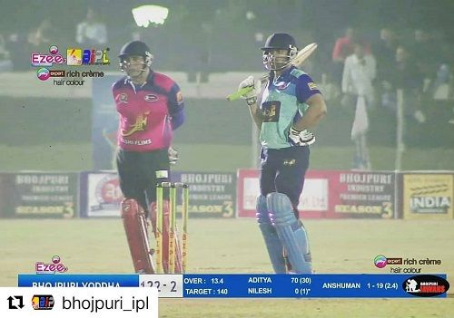Aditya Ojha Playing in BIPL Team