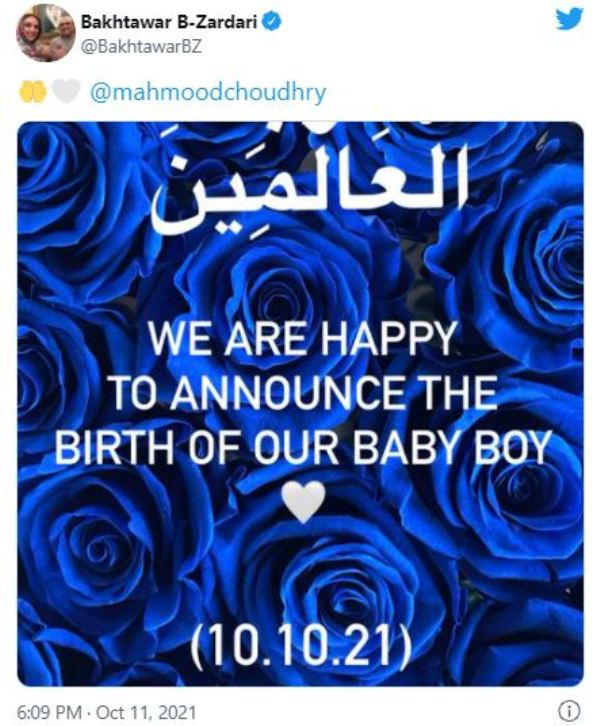 Bakhtawar Bhutto's tweet about the birth of her first child, a baby boy