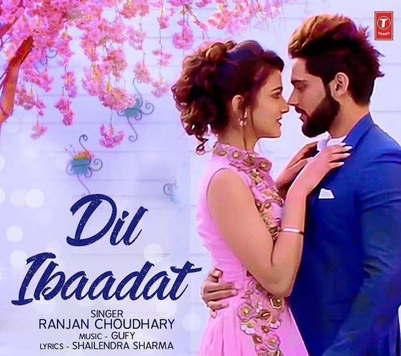 Amandeep Sidhu on the cover of the Dil Ibaadat song