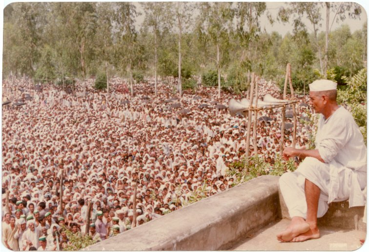 A picture from Naiyma Lao Movement at Bhopa village in 1989