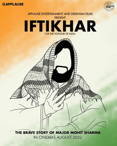 First look of the upcoming movie 'Iftikhar'