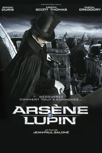 Poster of the movie Arsene Lupin (2004)