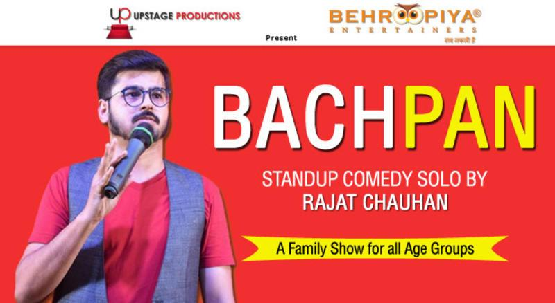 Rajat Chauhan's comedy special Bachpan