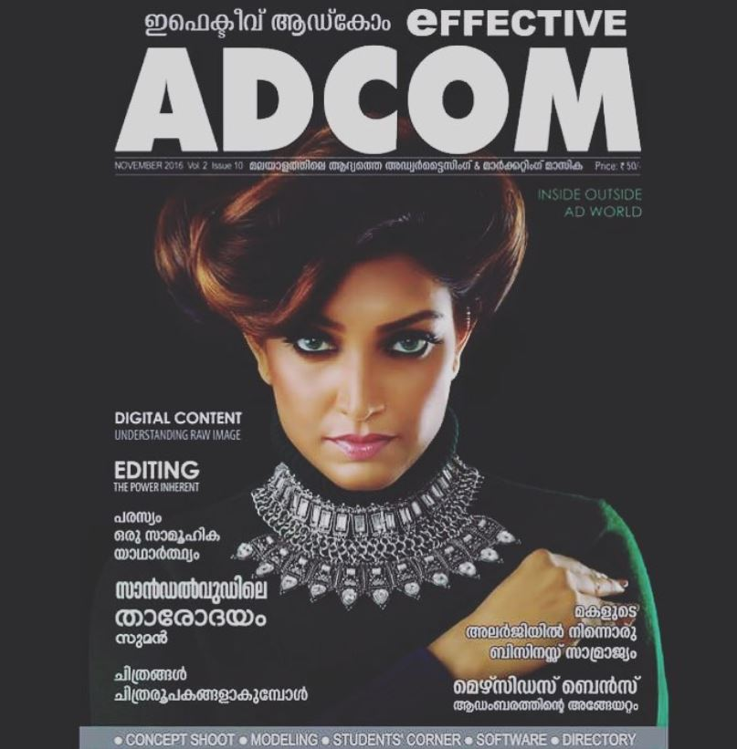 Rithu Manthra on the cover of the ADCOM magazine