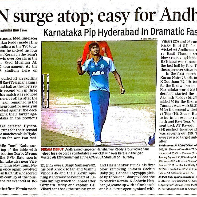 Reddy's Mushtaq Ali Trophy debut performance covered in a newspaper