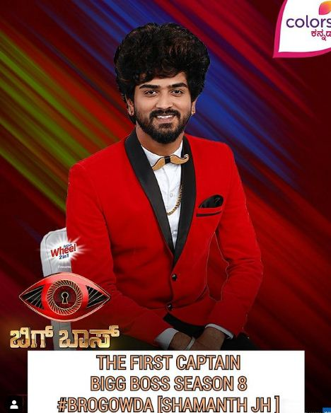 Shamanth Gowda as a contestant of Bigg Boss Kannada 8