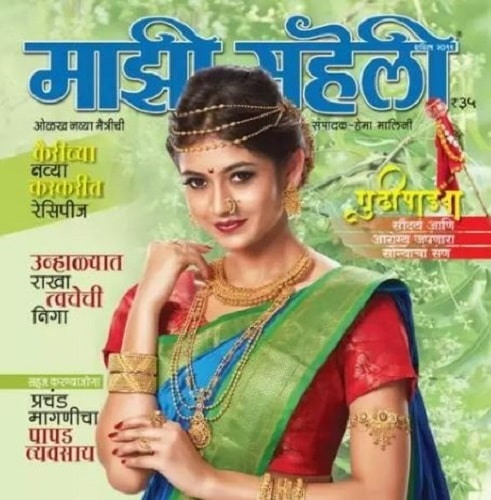 Shivangi Khedkar featured on a magazine cover