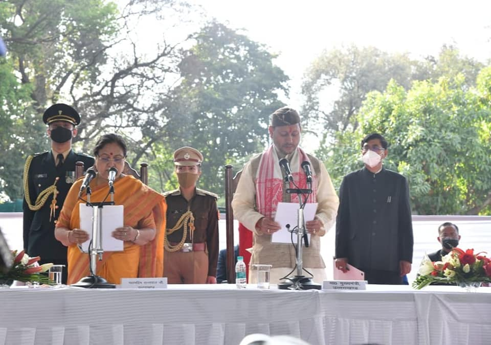 Tirath Singh Rawat swearing in as the 9th CM of Uttarakhand