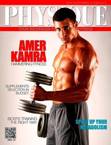 Amer Kamra featured on the cover of Physique magazine