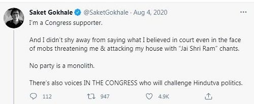 Saket Gokhale's tweet about being Congress supporter