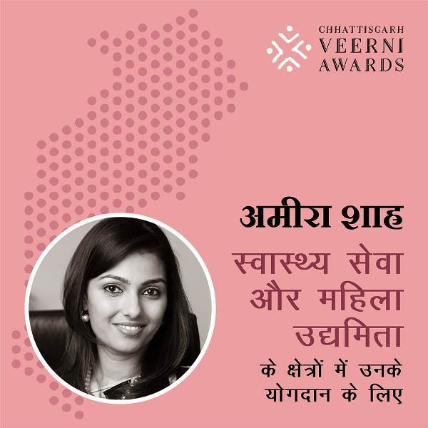 Ameera Shah nominated for the Veerni Award 2021 by Chhattisgarh Government