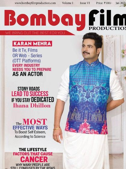 Karan Mehra on the cover of the Bombay Film Production magazine