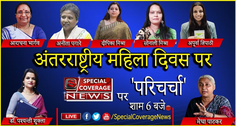 Medha Patkar at a live debate on an Indian news channel