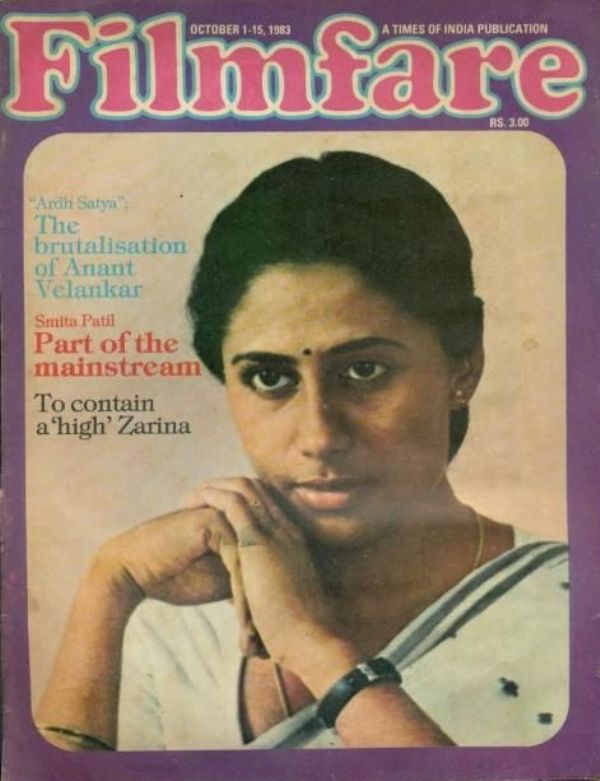 Smita Patil on a magazine cover page